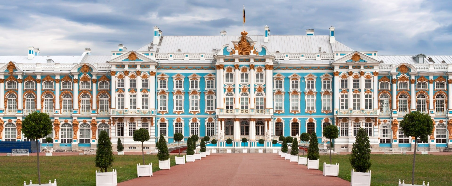 Visiting Catherine's Palace