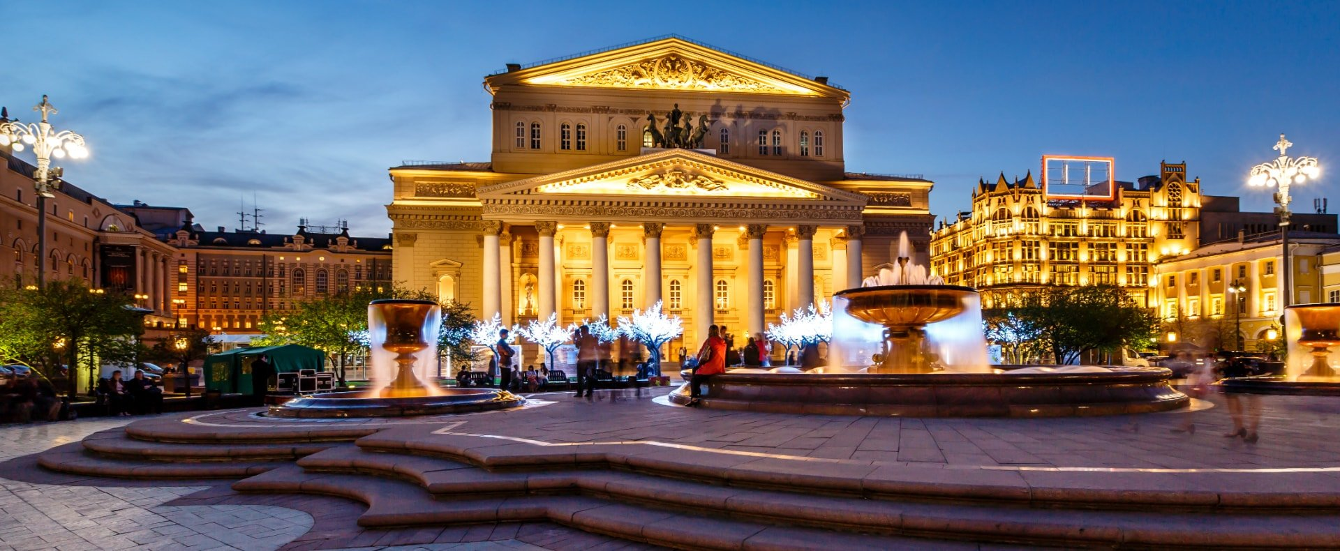 Bolshoi Theater, Moscow, Russia Gallery