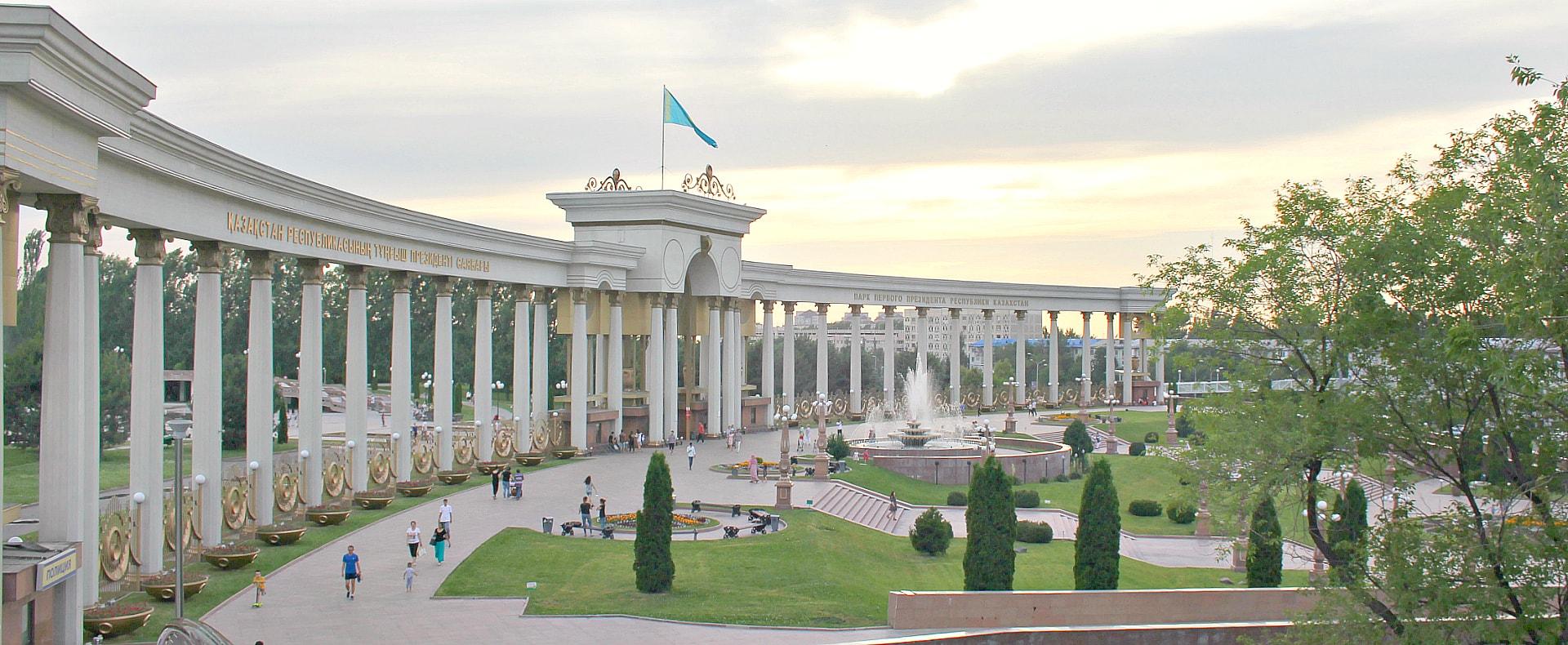 Almaty City Gallery