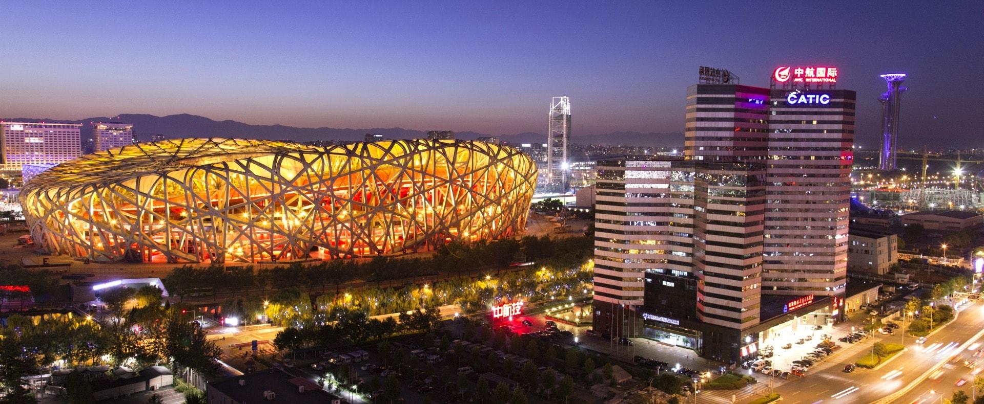 Beijing, China Gallery