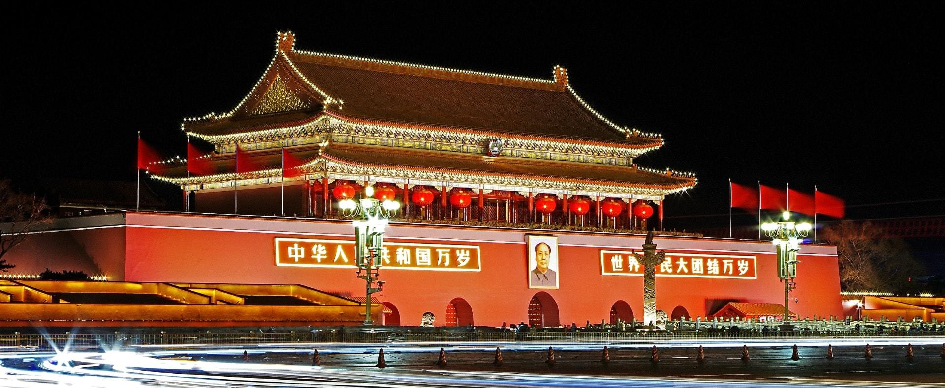 Forbidden City, Beijing, China Gallery