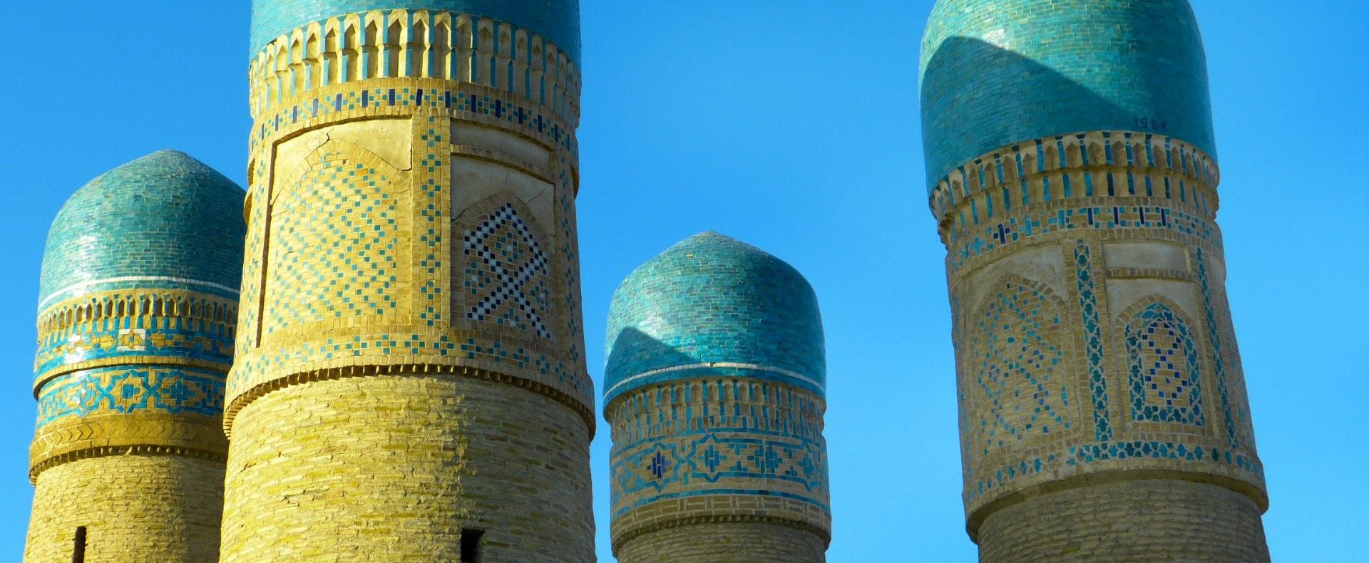 Bukhara, Uzbekistan Gallery