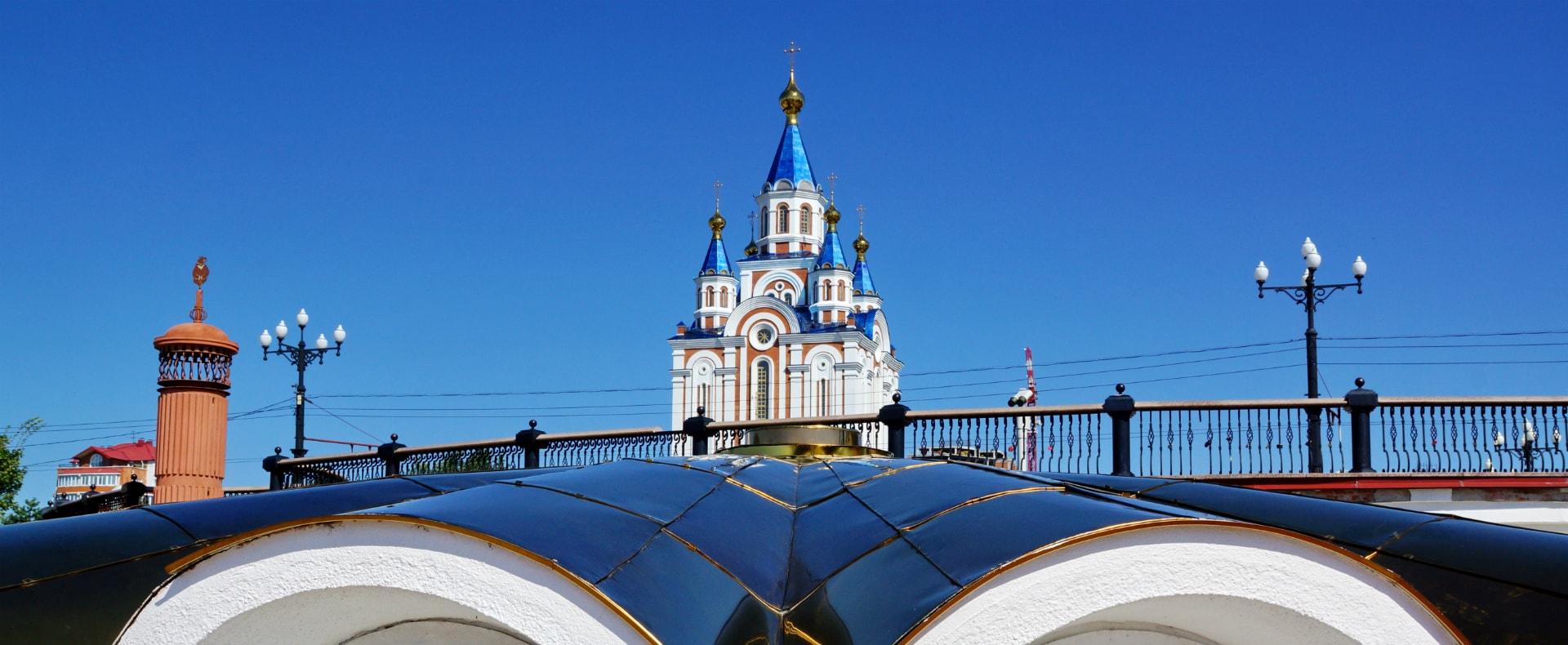 Khabarovsk, Russia Gallery