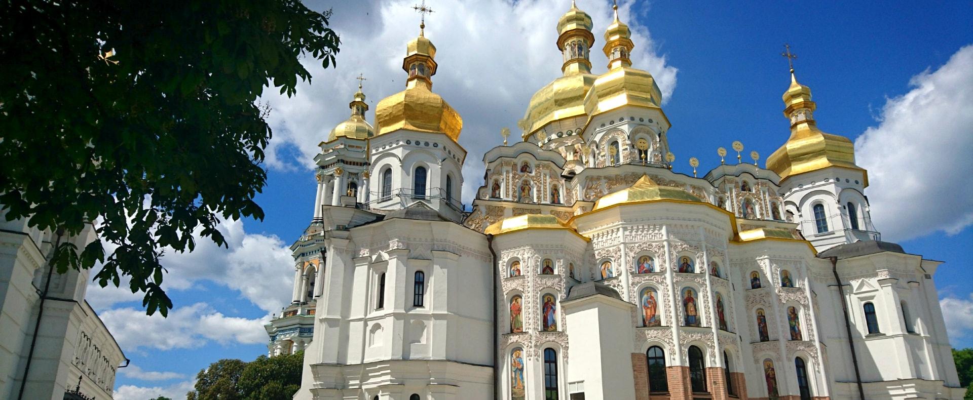 Kiev Pechersk Lavra, Kiev