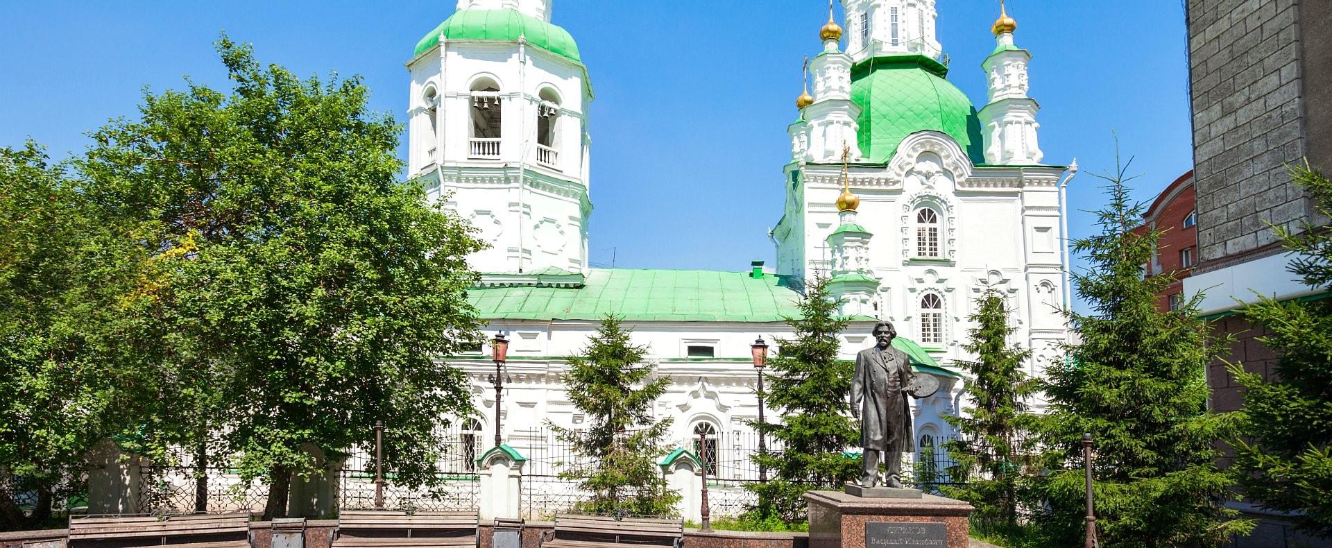 Krasnoyarsk City Gallery