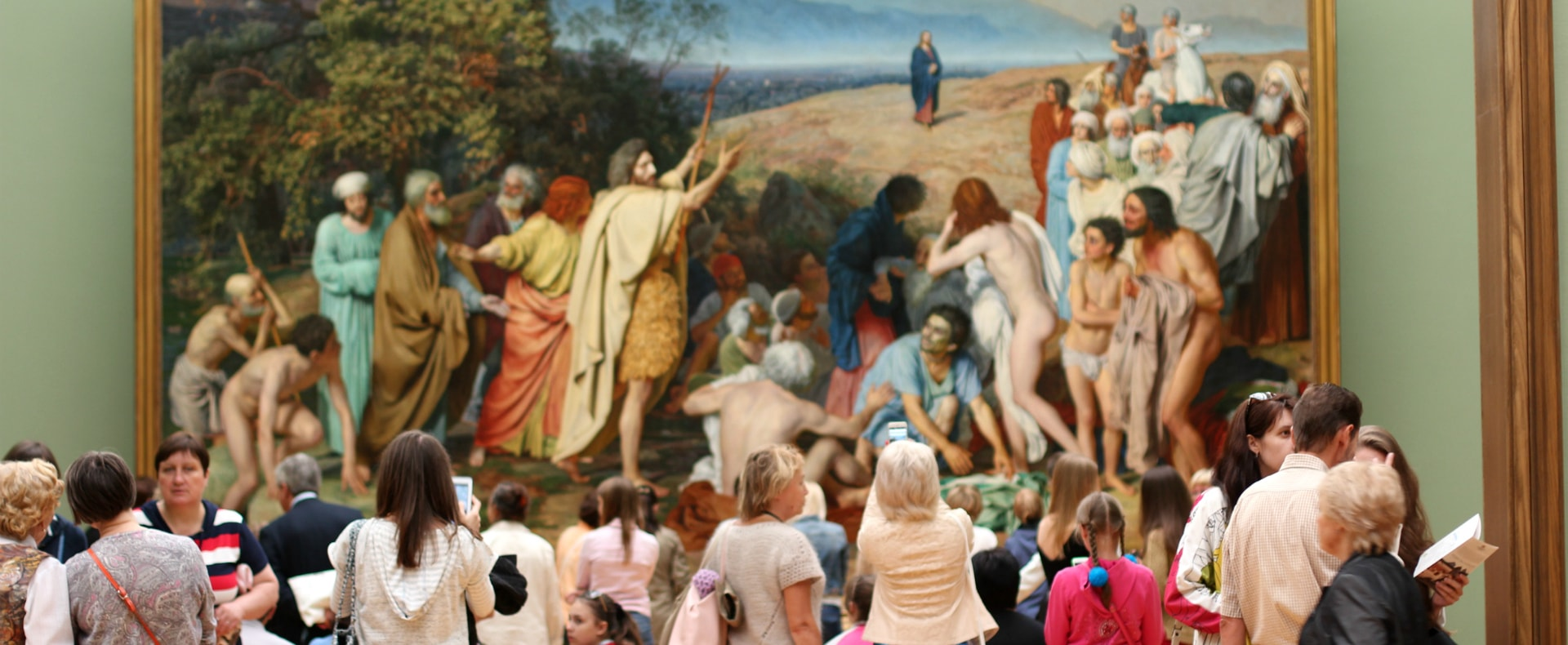 The State Tretyakov Gallery, Moscow, Russia Gallery
