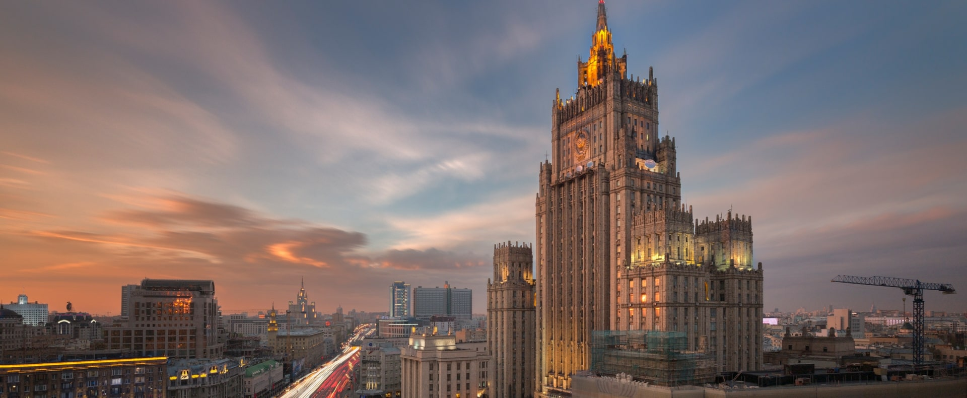 Moscow University and Panoramic Views
