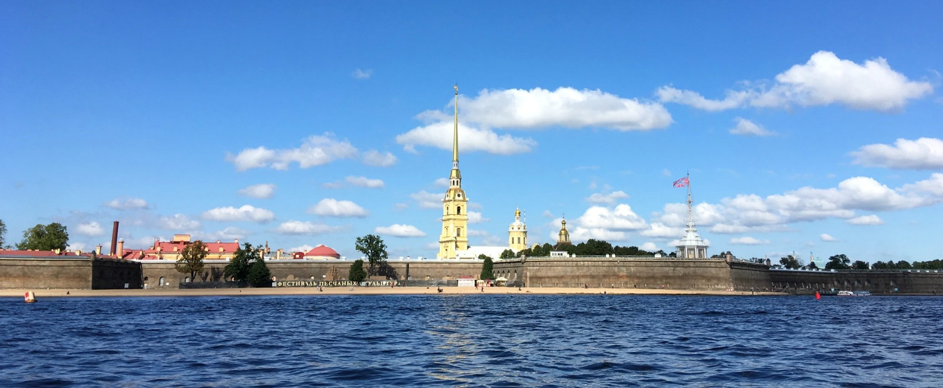 Peter and Paul Fortress, Saint Petersburg, Russia Gallery
