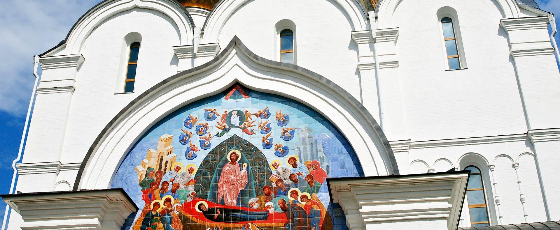 Yaroslavl, Russia