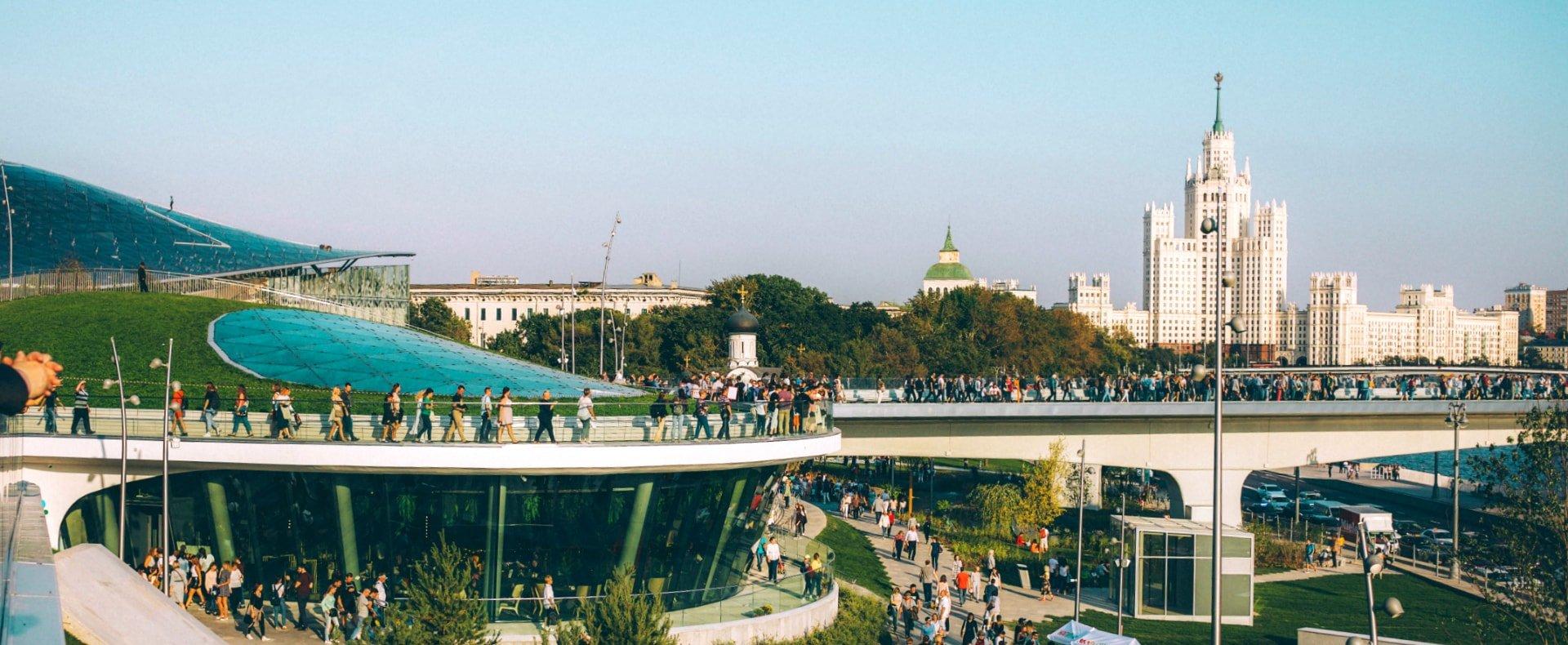 Zaryadye Park, Moscow