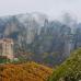 The Meteora Landscape