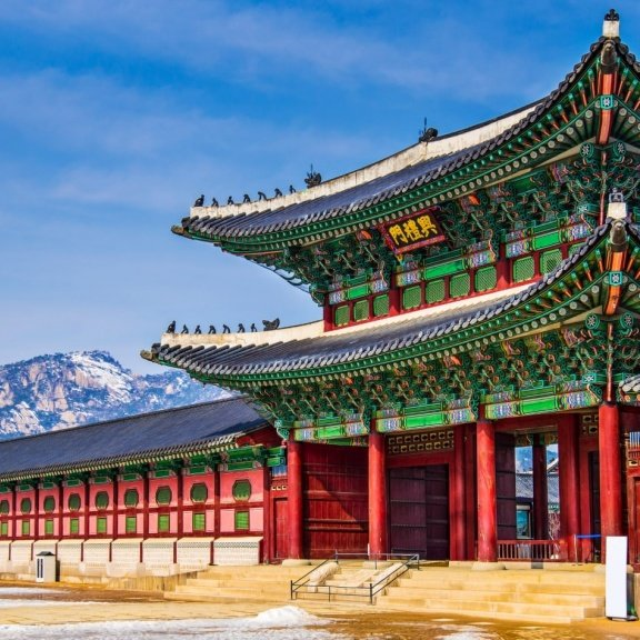 South Korea Vacation Packages