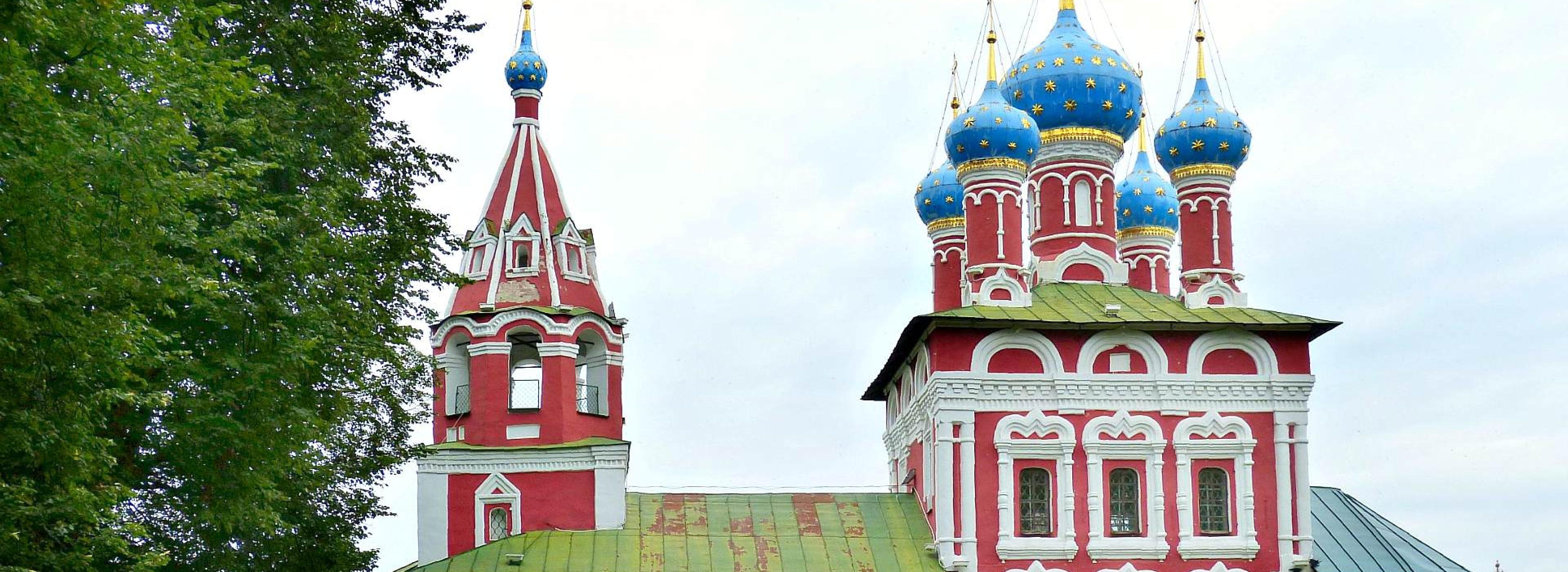 Uglich, Russia Gallery