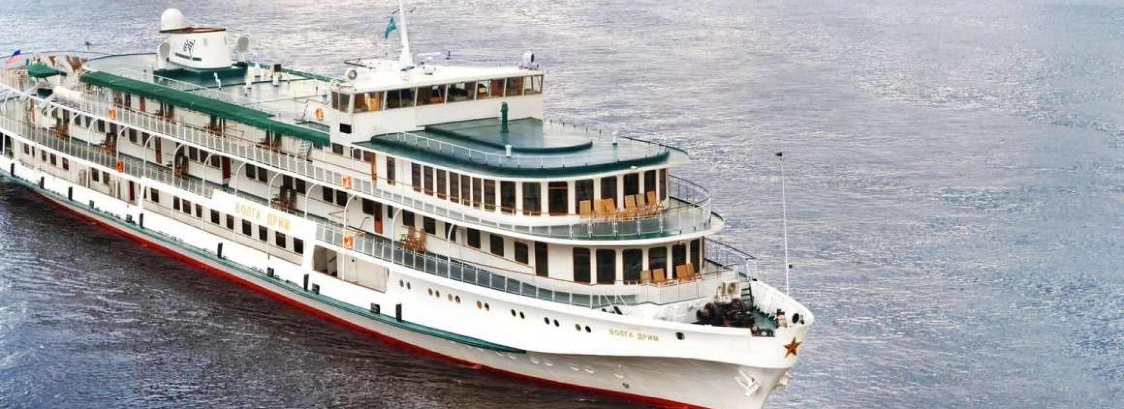 Volga Dream Cruise