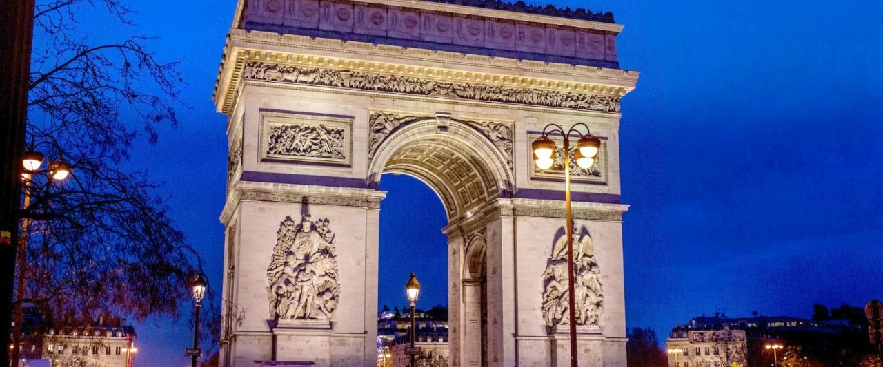 Triumphal Arch, Paris, France